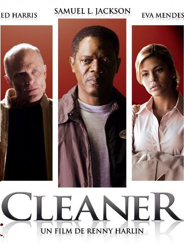 Чистильщик - Cleaner